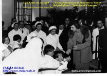 """Maria Josè coi bambini del Padiglione """"Principe di Piemonte"""""""